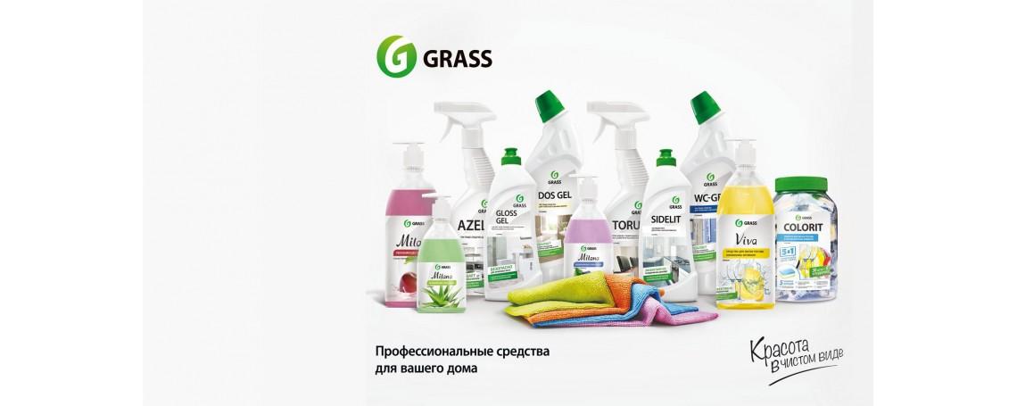 Бытовая и клининговая химия Grass