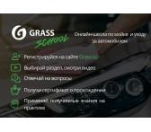 Открыта онлайн-школа для автомойщиков и администраторов. Обучение бесплатное!