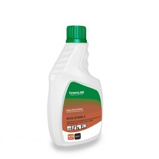 RG-179/075 Надежный порошковый пятновыводитель для удаления пятен чая и кофе. RUG STAIN 2