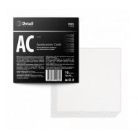 DT-0172 Микрофибровая салфетка для нанесения составов AC (Application Cloth) 10*10 см