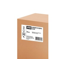 AP004 Накидки на сиденье белые  (карман. типа 1300*790, 10 мкр) 500 шт. Высокопрочные