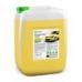 710220 ACTIVE FOAM ULTRA Средство по уходу за автомобилями (канистра 20кг)