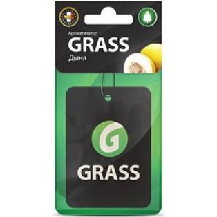 ST-0406 Картонный ароматизатор GRASS (капучино)