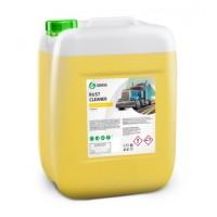 """110338 Моющее средство для очистки дисков и баков """"Rust Cleaner"""" (канистра 21 кг)"""