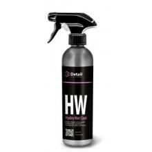 DT-0104 Кварцевое покрытие HW (Hydro Wet Coat) 500мл