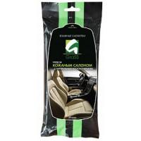 IT-0312 Салфетка влажная для ухода за кож. салоном с воском карнауба GRASS
