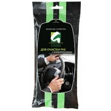 IT-0314 Салфетка влажная для очистки рук с антибактериальным эффектом GRASS
