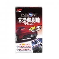131005 BLACK PARTS ONE Покрытие для неокрашенного пластика 40+8мл