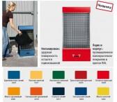 R+M 1057088 (RAL-цвет) Выбиватель ковриков easywash365+ оцинк. сталь/окраш