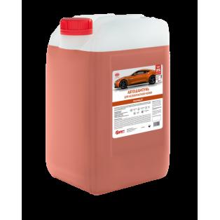 """7010332 Моющее средство """"Аксамид"""" LV автошампунь для бесконтактной мойки (20 кг)"""