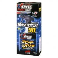 00088 Покрытие для кузова тефлоновоеSoft99 Fusso Coat Hand Spray D для темных а/м, 3мес.