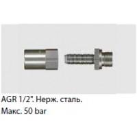 """R+M 329012129  Соединение шланга резьбовое1/2""""внеш. нерж. сталь, max. 50baar"""