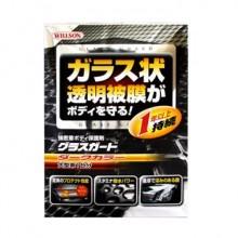 """WS-01241 Покрытие - полироль """"Стеклянная защита"""" (эфф. до 1 года) для тем. авт. с апплик.700мл+4.5мл"""