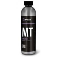 DT-0135 Очиститель двигателя MT (Motor) 500мл