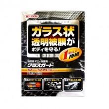 """WS-01239 Покрытие - полироль """"Стеклянная защита"""" (эфф. до 1 года) для тем. ав. с апплик.140мл+4.5мл"""